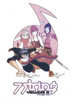 7STRING Volume 2